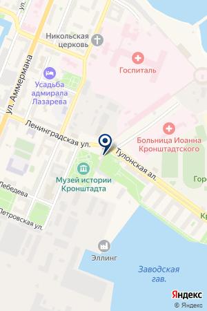 ГУ ИСТОРИЧЕСКИЙ АРХИТЕКТУРНО-ХУДОЖЕСТВЕННЫЙ МУЗЕЙ на карте Кронштадта