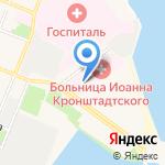 Городская больница Святого Праведного Иоанна Кронштадского на карте Санкт-Петербурга