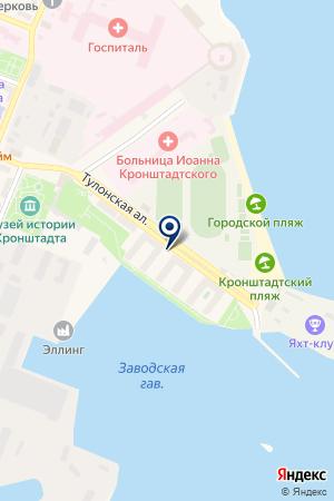 ЦЕНТР ПАРУСНОГО СПОРТА КРОНШТАДСКИЙ ОЗДОРОВИТЕЛЬНО-СПОРТИВНЫЙ ЦЕНТР на карте Кронштадта
