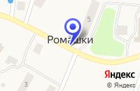 Схема проезда до компании ФГУ ДОК ЛЕНМЕЛЕОВОДХОЗ в Приозерске