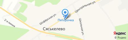 Администрация сельского поселения Сяськелево на карте Сяськелево