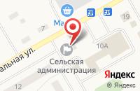 Схема проезда до компании Администрация сельского поселения Сяськелево в Сяськелево