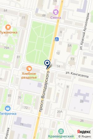 ТФ АВРО на карте Луги