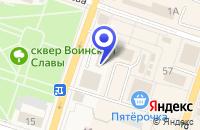 Схема проезда до компании СЕТЬ МАГАЗИНОВ КОВРОВ - KOVER.SPB в Луге