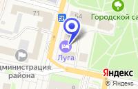 Схема проезда до компании ПАРИКМАХЕРСКАЯ БЕРЕЗКА в Луге