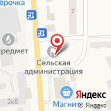 Администрация сельского поселения Кипенское