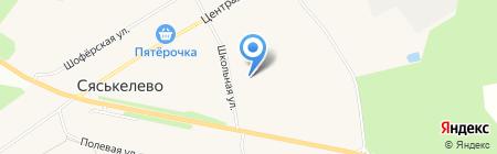 Средняя общеобразовательная школа на карте Сяськелево