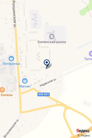 АВТОСЕРВИСНАЯ КОМПАНИЯ КЕНЬАВТОСЕРВИС на карте Ломоносова