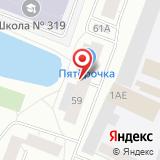 Зоомагазин на Бобыльской дороге