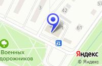 Схема проезда до компании ХОЗЯЙСТВЕННЫЙ МАГАЗИН УЮТНЫЙ ДОМ в Петергофе