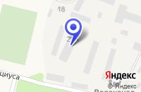 Схема проезда до компании МУП АВАРИЙНО-ДИСПЕТЧЕРСКАЯ СЛУЖБА ВОДОКАНАЛ в Луге