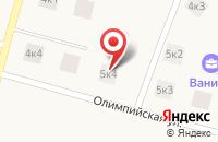 Схема проезда до компании Единый центр новостроек Тренд в Низино