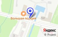 Схема проезда до компании ТФ РАНДЕВУ в Петергофе