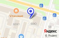 Схема проезда до компании ТРАНСПОРТНАЯ КОМПАНИЯ САВИНА в Петергофе