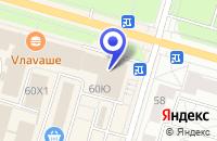 Схема проезда до компании МЕДИА СТАЙЛ в Петергофе