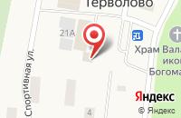 Схема проезда до компании Северо-Западный банк Сбербанка России в Терволово
