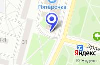 Схема проезда до компании БАР АТЛАНТИС в Петергофе