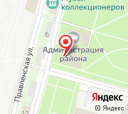 Администрация Петродворцового района