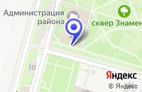 Схема проезда до компании ПРОЕКТНАЯ ФИРМА СТРОЙПРОЕКТ в Петергофе
