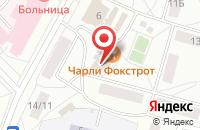 Схема проезда до компании Промышленно-Строительный Центр в Петродворце