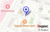 Схема проезда до компании КАФЕ КОЗЕРОГ в Петергофе