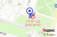 Схема проезда до компании ДЕТСКАЯ ПОЛИКЛИНИКА № 67 в Петергофе