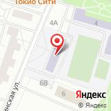 Детская музыкальная школа №17 им. А.Г. Рубинштейна