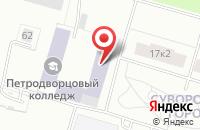 Схема проезда до компании Итс в Петродворце