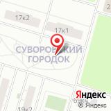 Следственный отдел по Петродворцовому району