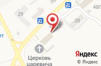 Схема проезда до компании Удачные решения в Разбегаево