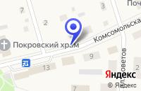 Схема проезда до компании МАГАЗИН ГАСТРОНОМ в Дедовичах