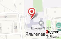 Схема проезда до компании Основная общеобразовательная школа в Яльгелево