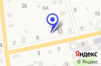 Схема проезда до компании СТРОИТЕЛЬНАЯ КОМПАНИЯ ОРИОН-Х в Дно