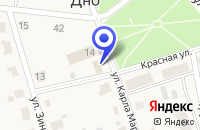 Схема проезда до компании МУ КИНОТЕАТР СПУТНИК в Дно