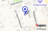 Схема проезда до компании НОТАРИУС ЛОБАНОВА И.И. в Дно