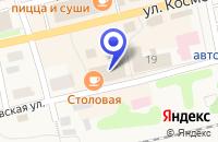 Схема проезда до компании ТФ ТРОЙКА в Дно