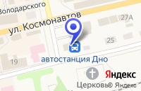Схема проезда до компании МАГАЗИН БЫТОВОЙ ТЕХНИКИ ТЕЛЕБОКС в Дно