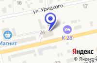 Схема проезда до компании МУП ДНОВСКИЙ РАЙОННЫЙ РЫНОК в Дно