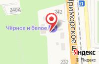 Схема проезда до компании КАФЕ ГОСТИНИЦА БЕЛОЕ И ЧЕРНОЕ в Приморске