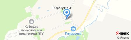 Магазин цветов и подарков на карте Горбунков