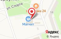 Схема проезда до компании Магнит Косметик в Горбунках
