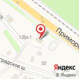 ЗАО Динос Парк