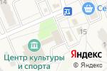 Схема проезда до компании Лаголово в Лаголово