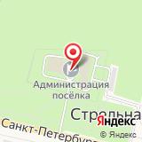 Администрация муниципального образования поселок Стрельна
