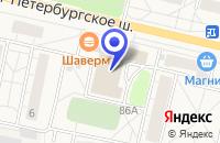 Схема проезда до компании ПРОДОВОЛЬСТВЕННЫЙ МАГАЗИН АВГУСТ в Петергофе