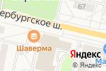 Схема проезда до компании Клевер в Санкт-Петербурге
