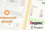 Схема проезда до компании Мегаполис в Санкт-Петербурге