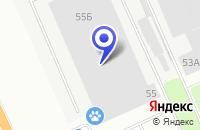 Схема проезда до компании МЕБЕЛЬНАЯ КОМПАНИЯ СТАНДАРТ- АКМ в Кингисеппе