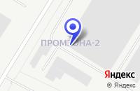 Схема проезда до компании ПТФ ТРЕСТ-49 в Гатчине