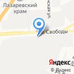 Невская Бытовая Химия на карте Санкт-Петербурга
